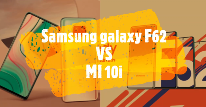 Samsung F62 vs Mi 10i in Hindi