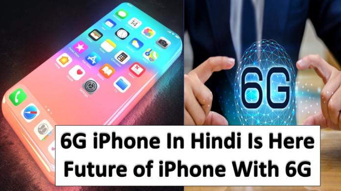 6G iPhone In Hindi