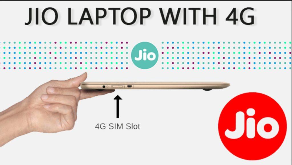 Jio Laptop in hindi