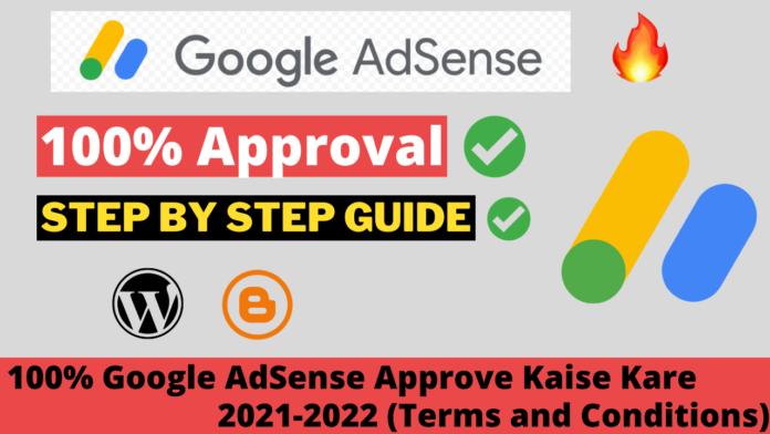 Google Adsense Account Approval 2021-2022