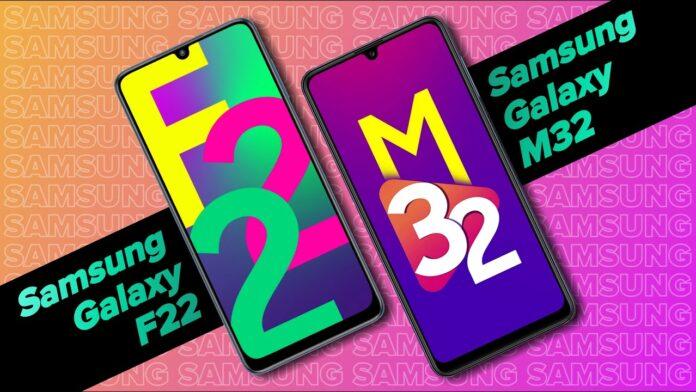 Samsung Galaxy F22 vs M32 In Hindi