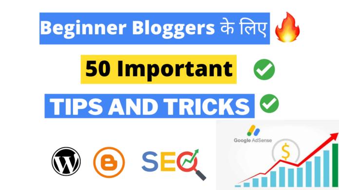 Beginner Bloggers Ke Liye50 Important Tips & Tricks