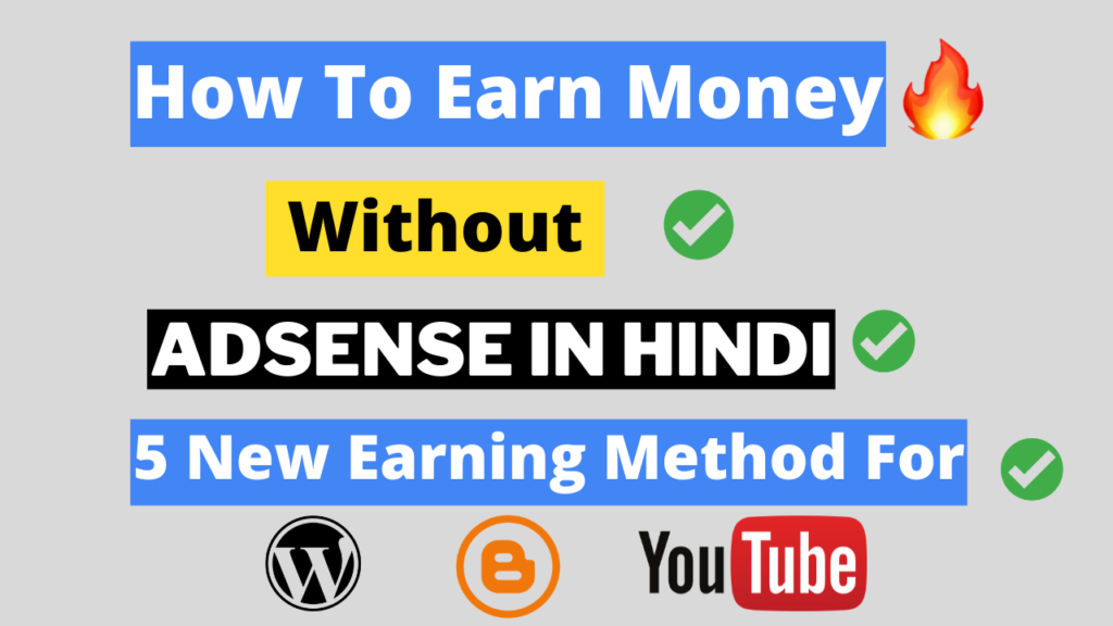 How To Earn Money Without AdSense in Hindi