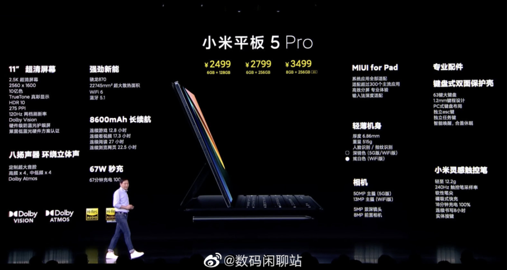 Xiaomi Mi Pad 5 Pro Review In Hindi