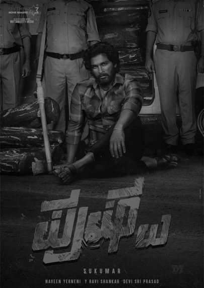 Pushpa Movie Download Hindi Dubbed