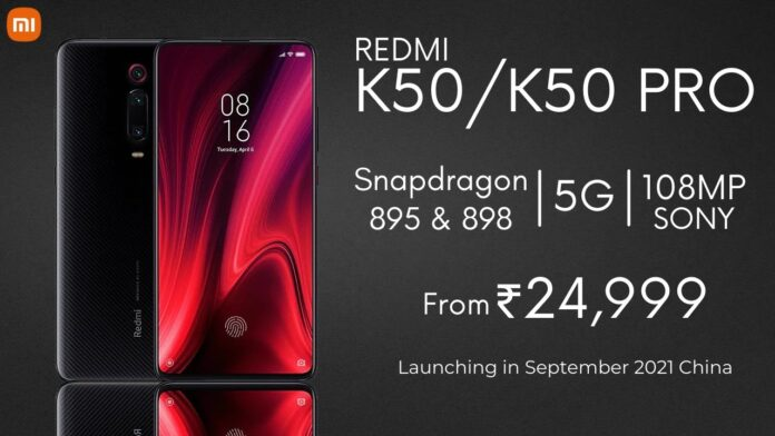 Redmi K50 Review In Hindi
