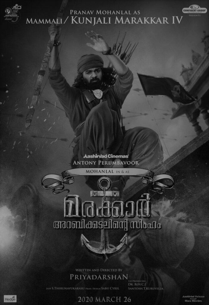 Marakkar Movie Download