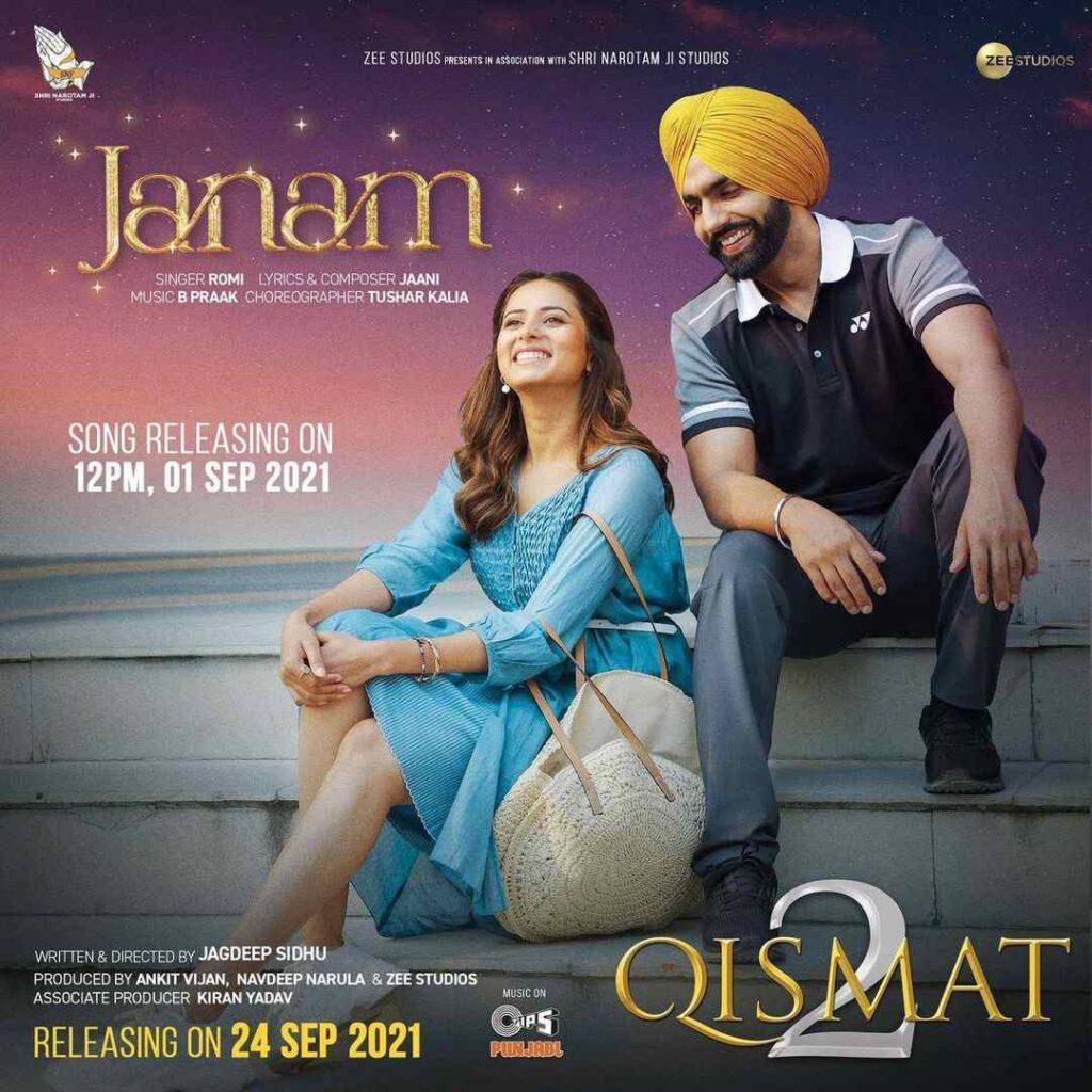 Qismat 2 Movie Download