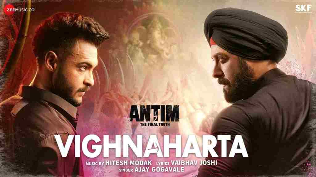 Antim Movie Download