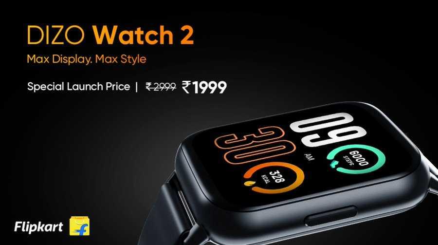 Realme Dizo Watch 2 Review in Hindi