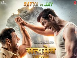 Satyameva Jayate 2 Movie Download