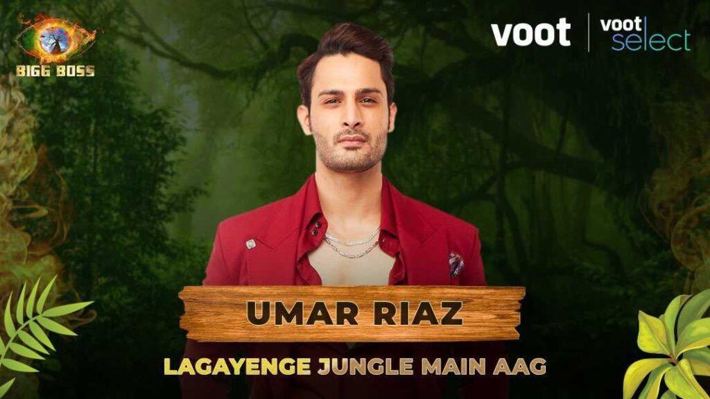 Umar Riaz Biography in Hindi