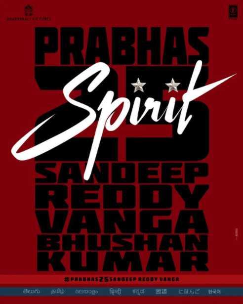 Spirit Movie Download In Hindi